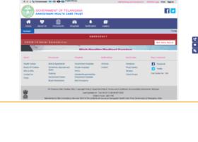 aarogyasri.telangana.gov.in