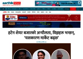 aarthiknews.com