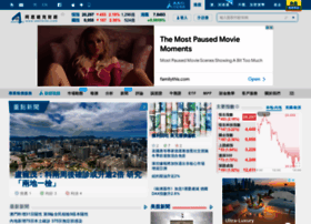 aastocks.com.hk