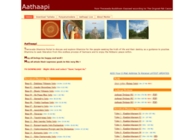 aathaapi.org
