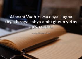 aathvani.com