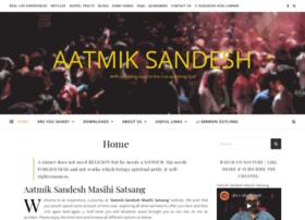 aatmik-sandesh.com