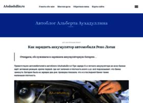 aauhadullin.ru
