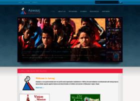 aawaaj.org.np