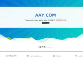 aay.com