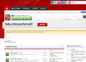 aazaadi.pk