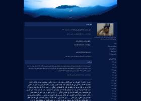 aazar.blogfa.com