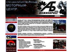 ab-engine.ru