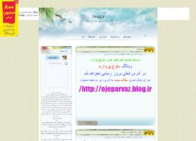 ab-ojeparvaz.mihanblog.com