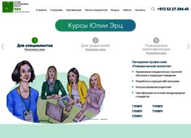 aba-kurs.com
