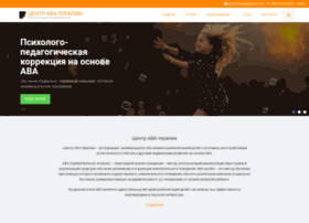 aba-therapy.com.ua