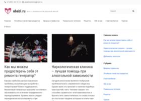 ababl.ru