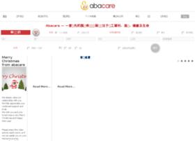 abacareinsurancechina.com