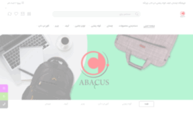 abacusiran.com