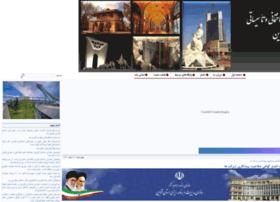 abadgar-q.com