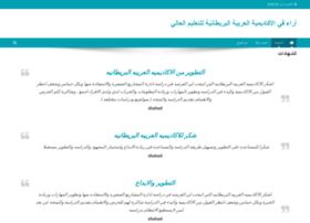 abahe.info