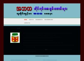 abahtaenterprise.com