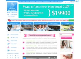 abama-mama.ru