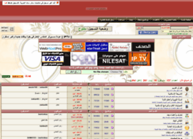 abamaa.star7arab.com