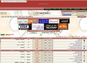 abamaamoun.star7arab.com