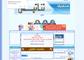 abarakat.mam9.com