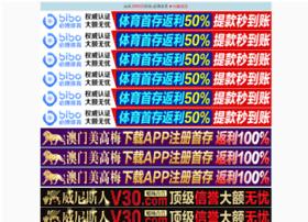 abarca-shoes.com