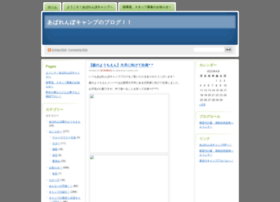 abarenbocamp.wordpress.com