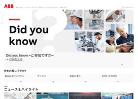 abb.co.jp