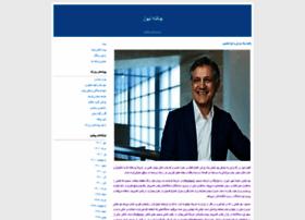 abbas-seyfi.blogfa.com