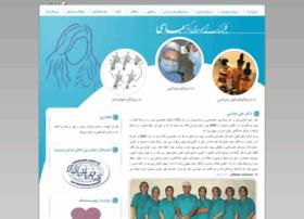 abbasihairclinic.com
