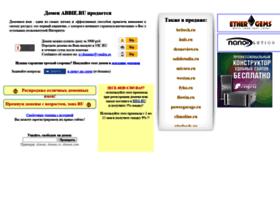 abbie.ru