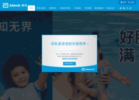 abbottmama.com.cn