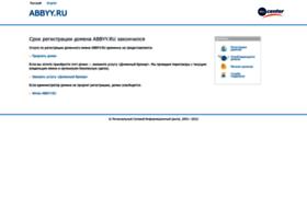abbyy.ru
