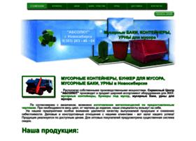 abc-bak.ru