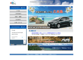 abc-car.net