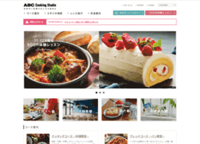 abc-cooking.co.jp