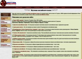 PDF DESCARGAR SUMATRA