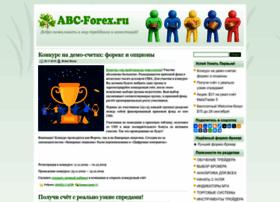 abc-forex.ru