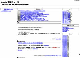 abc-g.seesaa.net