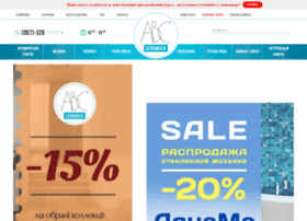 abcceramica.com.ua