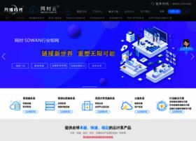 abcde.com.cn