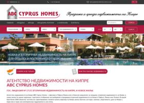 abcpropertiescyprus.ru