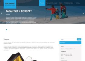 abcsport.com.ua