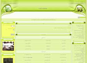 abdalbasit.com