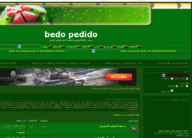 abdallahshirbini.boardeducation.net