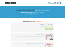 abdelhalimhafed.7olm.org