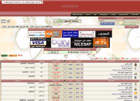 abdelmouj.star7arab.com