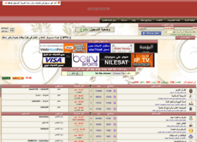 abdelmoujib.star7arab.com