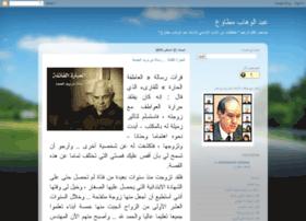 abdelwahabmotawe.blogspot.com