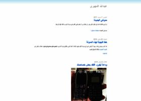 abdulla79.blogspot.com
